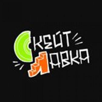 СкейтЛавка