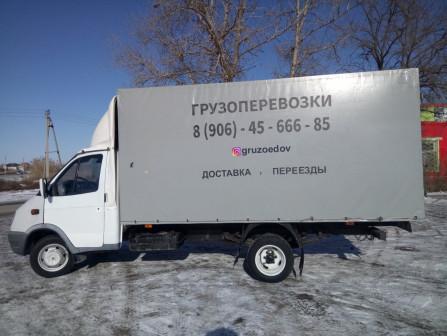 ООО ГРУЗОЕДОВ