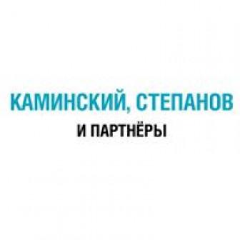 Каминский, Степанов и партнеры