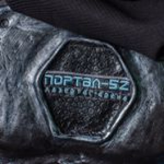 Портал-52