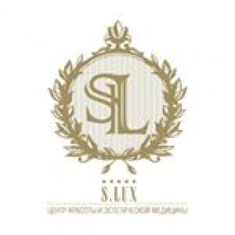 S.LUX, центр красоты