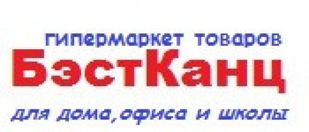 bestkanz.ru