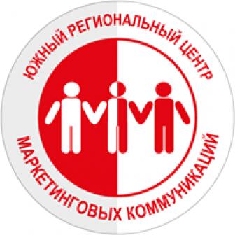 Южный Региональный Центр Маркетинговых Коммуникаций, ООО