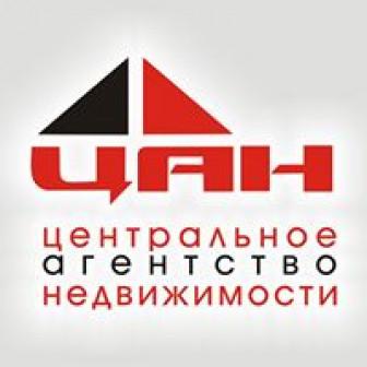 Центральное Агентство Недвижимости, ООО
