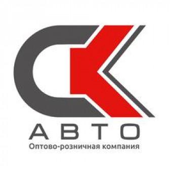 СК-Авто