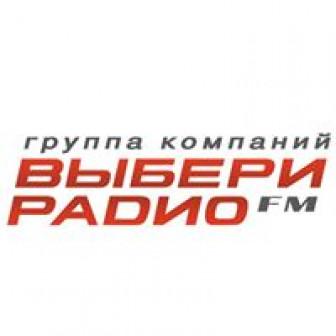 Выбери радио