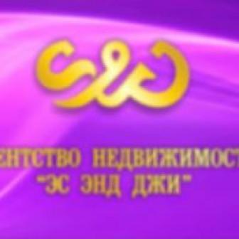 ЭС ЭНД ДЖИ, ООО