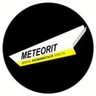 Метеорит, ООО