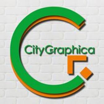 Ситиграфика