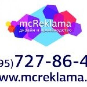 McReklama