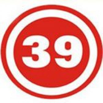 Хостел 39 регион