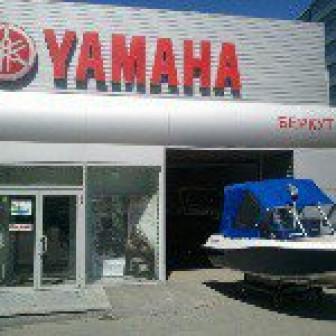 YAMAHA Центр Беркут