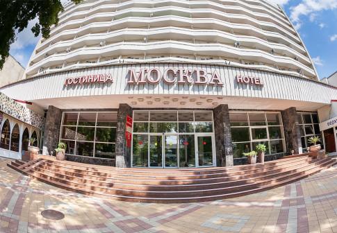 """гостиница""""Москва"""""""