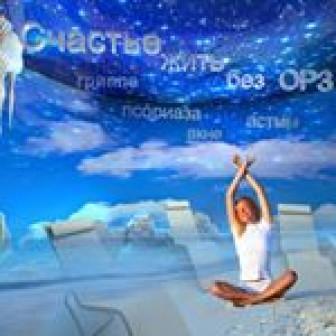 Дыхание Морей
