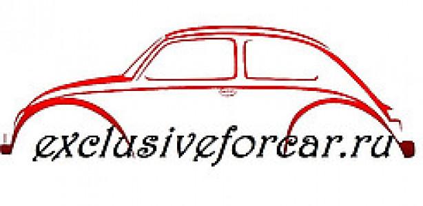 Exclusiveforcar