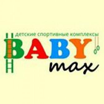 Ek-Max