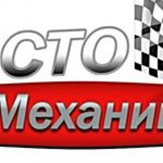 СТО Механик