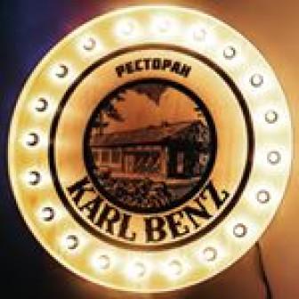 Karl Benz, ресторан-бар