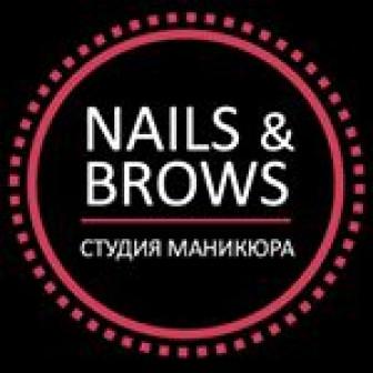 Nails & Brows