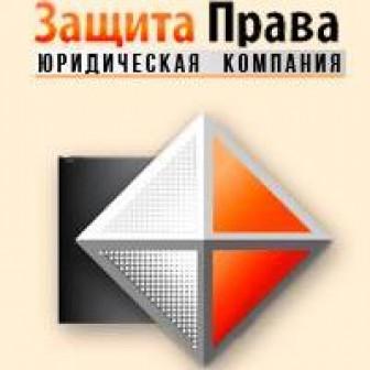 Адвокатское бюро Диаметраль