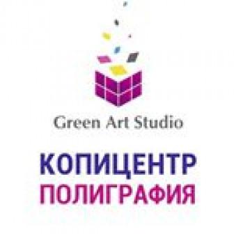 Green Art Studio