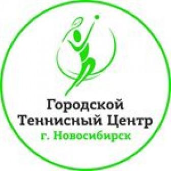 Городской теннисный центр