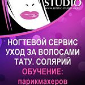 Estetic Studio