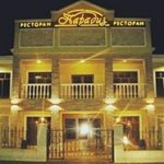 Парадиз, ресторан