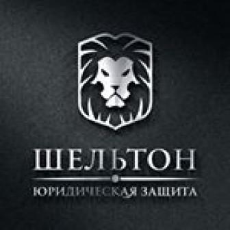 Шельтон, ООО