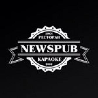 NewsPub & Caruso, ресторанный комплекс