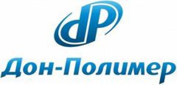 Дон-Полимер