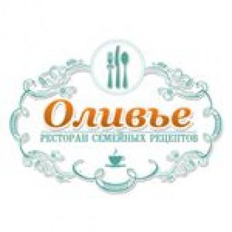 Оливье, ресторан