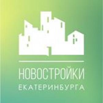Новостройки Екатеринбурга