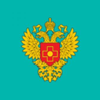 Федеральный Сибирский научно-клинический центр федерального медико-биологического агентства, ФГБУ