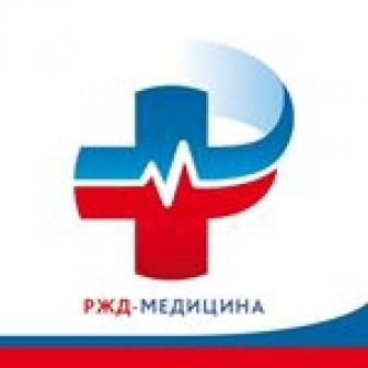 Дорожная клиническая больница им. Н.А. Семашко