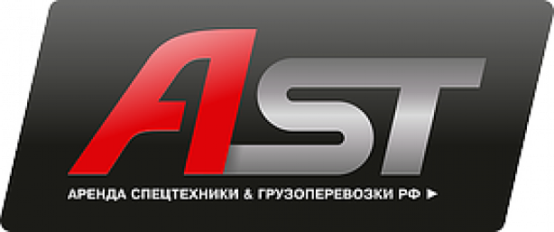 Аренда спецтехники и Грузоперевозки РФ