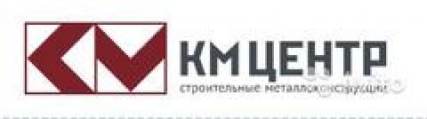КМ-Центр