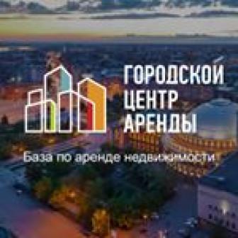 Городской Центр Аренды, ООО