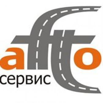 Afto-Service