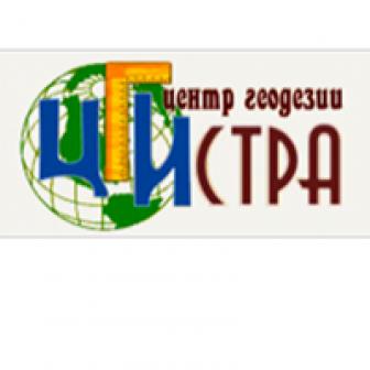 Центр Геодезии-Истра, ООО