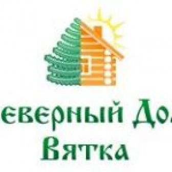Северный Дом, ООО