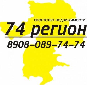 Агентство недвижимости 74 регион