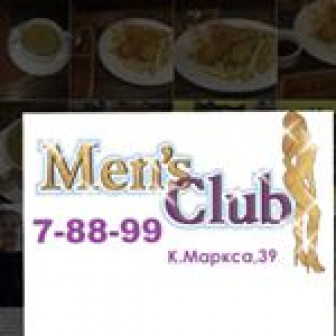 Men`s Club, ресторан