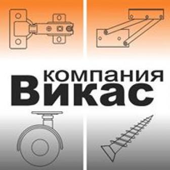Викас, ООО
