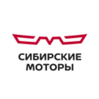 Сибирские моторы