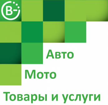 ГУДМАСТЕР СЕРВИС, ООО