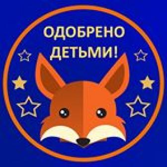 Детская парикмахерская FOX