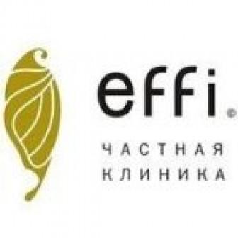 Effi, частная клиника