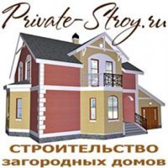 Приват-Строй