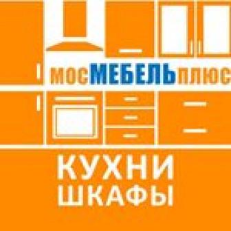 МосМебельПлюс